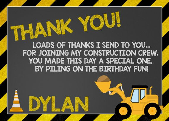 Construction Thank You Card, Construction Party, Construction Birthday, Construction Invitation, Boys Construction, Dump Truck, Truck