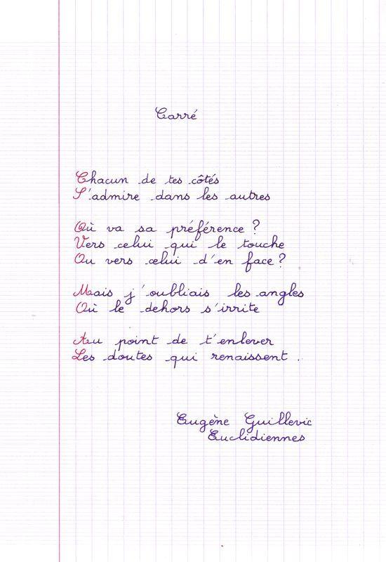 poème d'Eugène Guillevic : carré