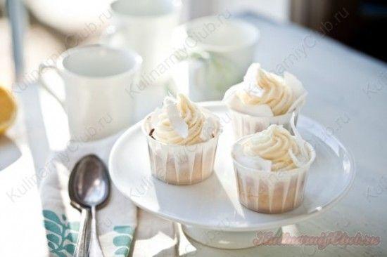 Лимонно-Кокосовые кексы on http://kulinarniyclub.ru