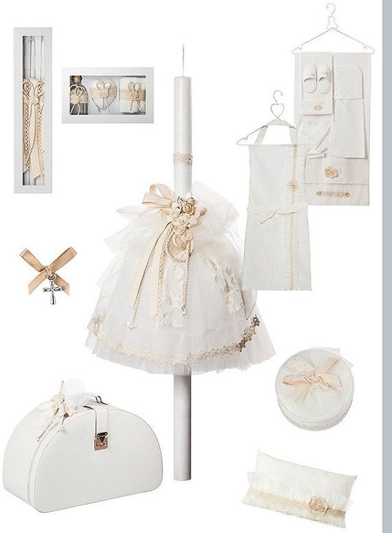 LUXURYBaptism-christening Ecru setbaptismal by letsdecorateonline