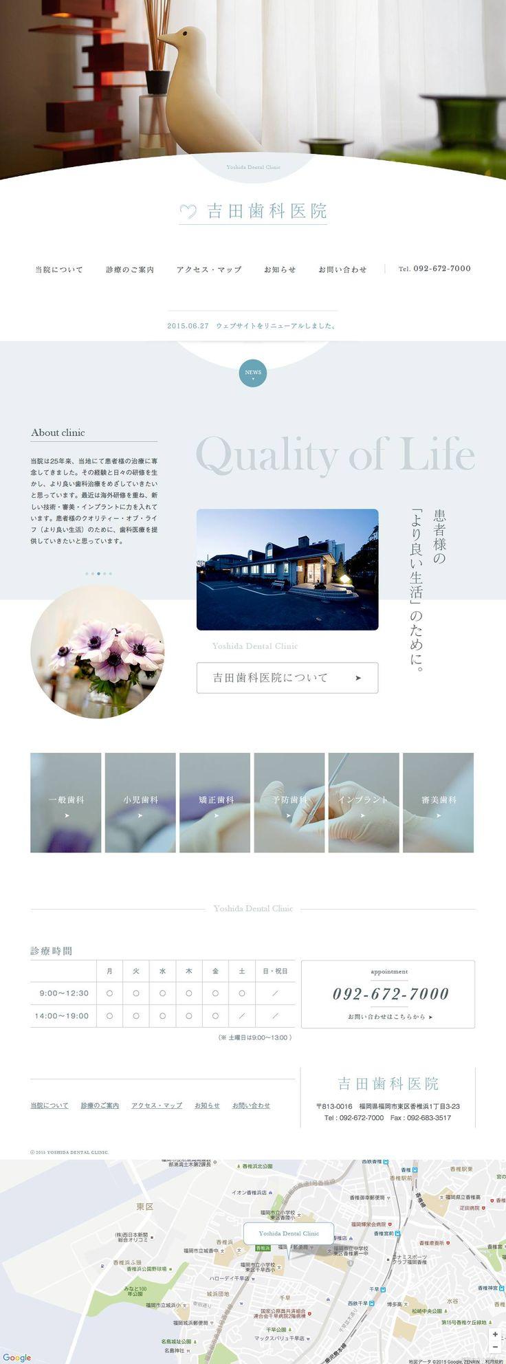http://www.yoshidadc.net/