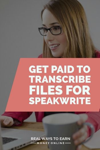 Work from home legal transcription work at SpeakWrite. Flexible schedule. via @RealWaystoEarn