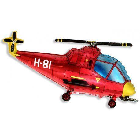 """Witajcie,   helikopter na balonie, tak jakby tego potrzebował:)  Foliowy Balon Helikopter FX  - Czerwony 24"""" - 61 cm, który można napełnić powietrzem lub helem.   Przy zakupie dokonaj wyboru: sam balon czy balon + hel.  UWAGA: nie wysyłamy balonów, jedynie odbiór osobisty w sklepie stacjonarnym w Krakowie na ul. Szwai 14/9U.  http://www.niczchin.pl/postacie-z-bajek-balony-foliowe/4118-balon-foliowy-24-fx-helikopter-czerwony-61-cm.html  #balonhelikopter #balonfoliowy #balonyzhelem #niczchin…"""