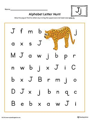 Alphabet Letter Hunt: Letter J Worksheet (Color) Worksheet.The Alphabet Letter Hunt: Letter J in Color is a fun activity that helps students practice recognizing the uppercase and lowercase letter J.