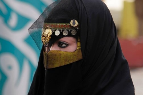Saudi Arabia's RELIGIOUS POLICE OUTLAW 'Tempting Eyes'  In the latest affront to women's rights, the U.S. ally has announced that it HAS THE RIGHT TO COVER WOMEN'S EYES ---- 'especially the tempting ones.' sharia law at work-coming here if we do not stop it.