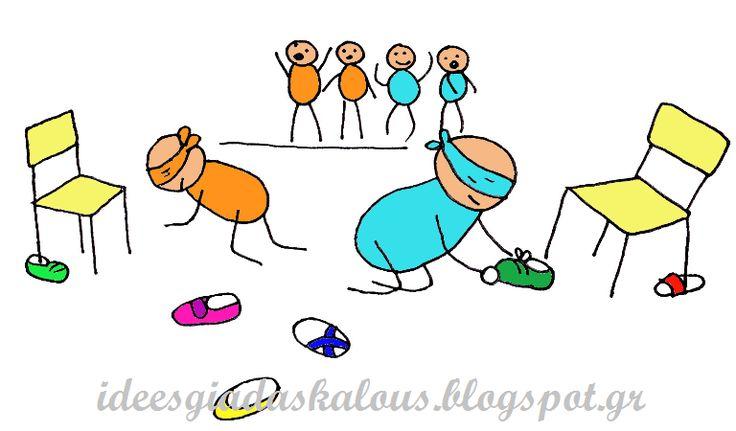 Ξεκινάμε με τη φρουτοσαλάτα!!!      Είναι ένα παιχνίδι για όλες τις ηλικίες, στο οποίο συμμετέχουν όποιοι και όσοι θέλουν! Δε χρειάζ...