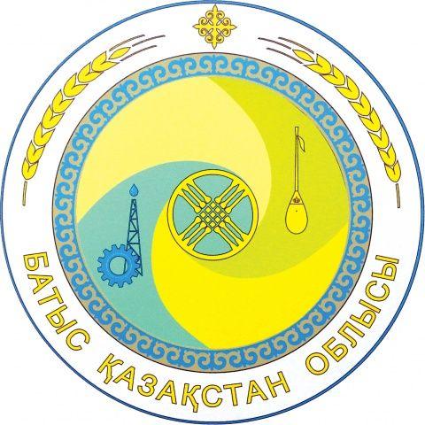 West Kazakhstan Region (Батыс Қазақстан облысы) Kazakhstan #WestKazakhstan #Батыс Қазақстан #Kazakhstan (L12084)
