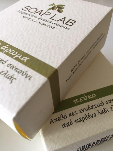 Rebranding/Redesign Product: Natural handmade soap by C. Samaras. Design and package by I. Aravantinou