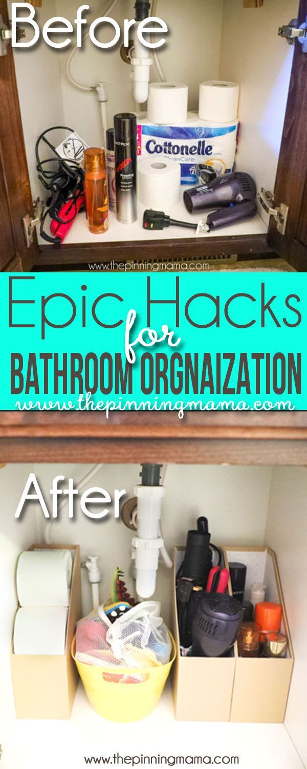 Absolutely LOVE THIS! 5 Bathroom Hacks to Keep Organized! These are so simple and super smart! Includes organizing ideas for make up, flat irons, hair spray and products, toilet paper, bath toys and more!