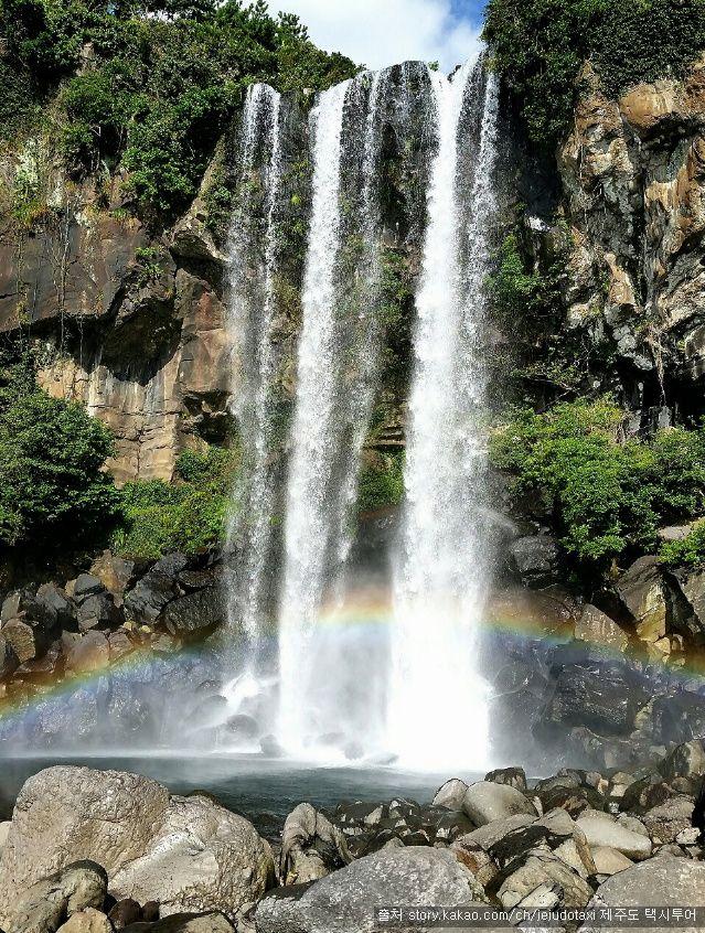 정방폭포 : 쏟아지는 물줄기에 햇빛이 반사되면 신비로운 일곱색깔 무지개까지 볼 수 아름다운 폭포