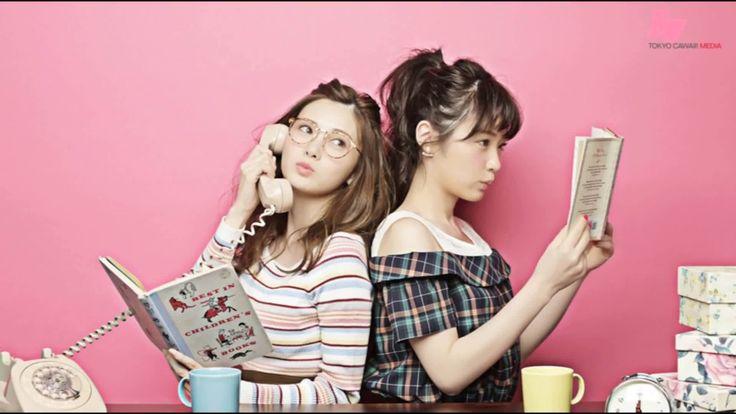 【MOVIE公開中】Ray5月号・乃木坂46のメンバー7人が出演♥ガールズルールブックの撮影をチラ見せ!