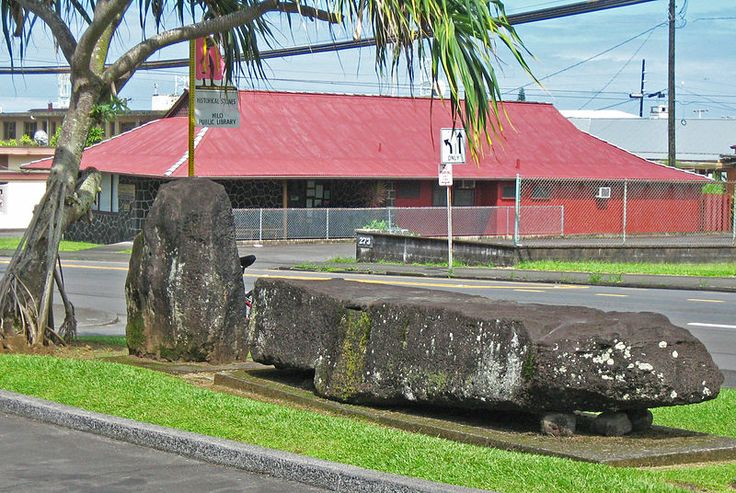 Naha Stone at the Hilo Public Library. According to legend, Kamehameha lifted the 5,000-pound stone at age 14, and was the only person to ever lift it. The legend that goes with this particular stone is that the man who lifted it was the prophesied warrior who would unite all of the islands. The Naha Stone now rests in front of the Hilo Public Library on the island of Hawaiʻi.