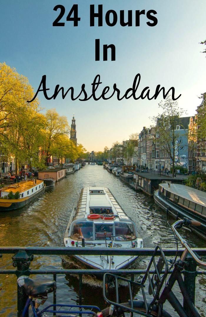 24 Hours In Amsterdam. Things to do in Amsterdam. Amsterdam travel guide for short break or one day itinerary