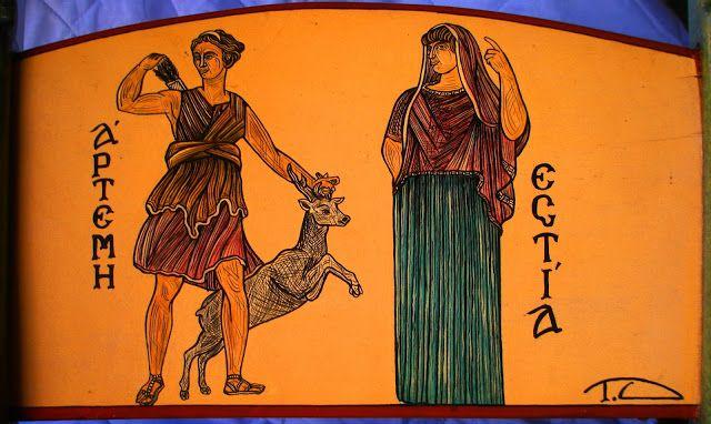Ο ''ΣΚΟΤΕΙΝΙΑΝΟΣ'' Traditional coffe house MOCHOS HERAKLION ....Άρτεμις και Εστία