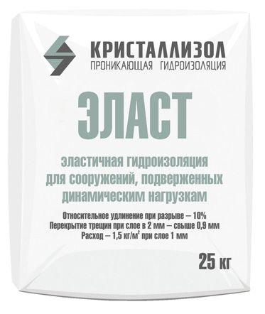 Кристаллизол Эласт представляет собой сухую смесь портландцемента, калиброванного кварцевого песка и химически активных добавок. Толщина нанесения за 1 проход до 4 мм. Время готовности – 3 суток.