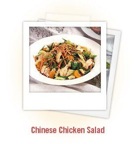 California Chicken Cafe - Chinese Chicken Salad Dressing Knock-off Recipe   Dressing 1/4 cup chopped onion 1/4 cup vegetable oil 2 tablespoons rice wine vinegar 1 tablespoon water 1 tablespoon ground ginger root 1 tablespoon chopped celery 1 teaspoon chopped carrot 1 teaspoon chopped red pepper 1 teaspoon chopped green pepper 1 1/2 teaspoon sugar (mandarin reserve) 1 teaspoon lemon juice 1/2 teaspoon white vinegar 1/2 teaspoon salt  Mix dressing ingredients in blencher until almost smooth.