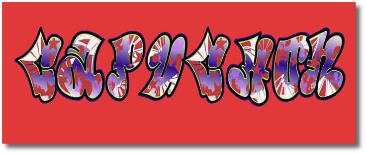 Générateur de graffitis - Capuchon à l'école