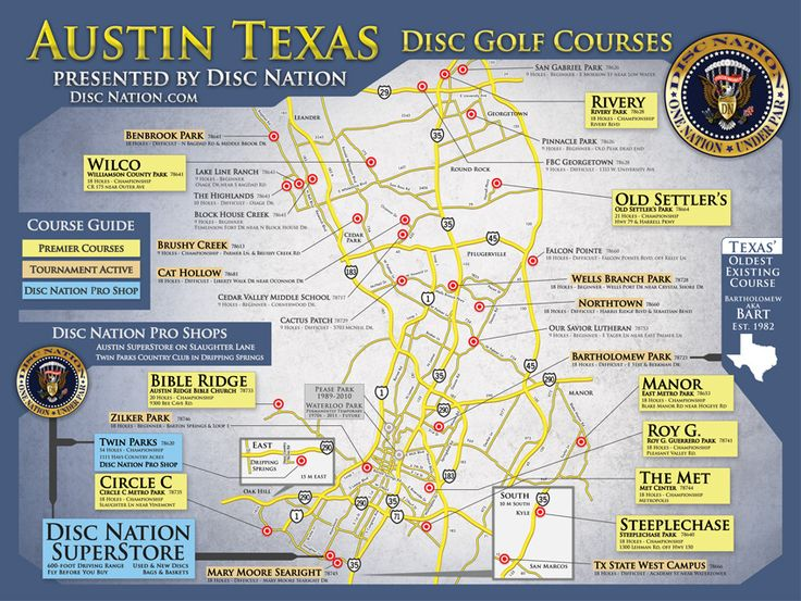 Austin Texas Disc Golf Courses, 2012