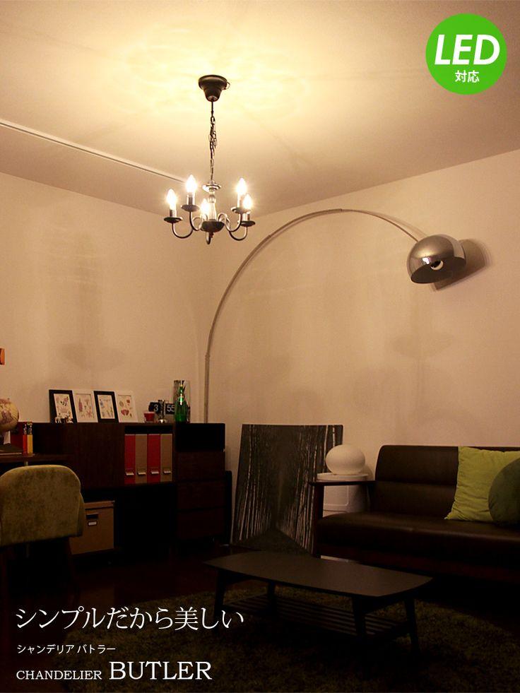 【BUTLER -バトラー-】シャープでシンプルなデザインのシャンデリア。落ち着いた雰囲気はゴシックなお部屋はもちろん、様々なテイストのお部屋に合いやすく仕上がりました。