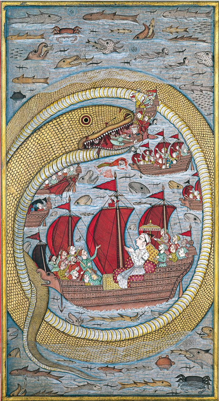 Folio From The Khawass Al-Ashjar (de Materia Medica) : Rasiyun, Iran, 13th century CE