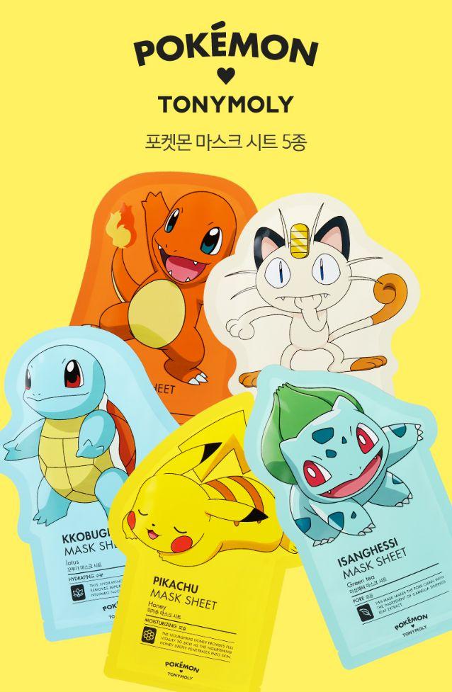 Pokemon sheet masks!