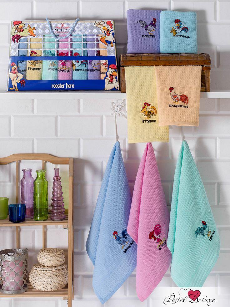 Кухонное полотенце Meteor Символ Года Цвет: Цветное Турция 40х60 см - 7 шт Вафля