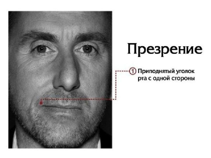 Презентация Теория лжи - скачать презентацию