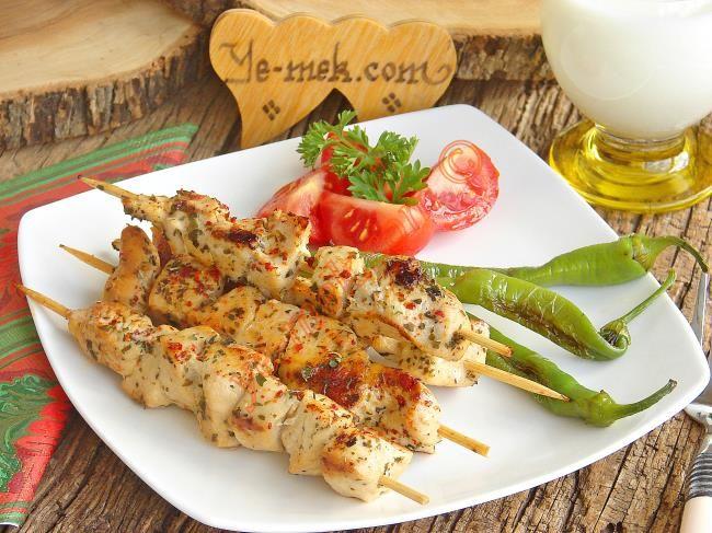 Tavada Tavuk Şiş Resimli Tarifi - Yemek Tarifleri