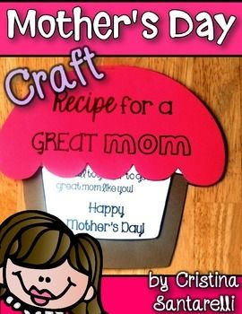 "Mother's Day Craft!  In this Mother's Day craftivity your little ones will write all about their mother's and create their very own recipe for a ""Great Mom."" ***Also included in the Mother's Day craft, an alternative version for a special person for students who might need it.Be sure to see my MOTHER'S DAY  math & literacy pack!"