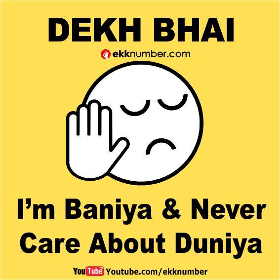 Dekh bhai meme ! Dekh bhai trolls ! Dekh bhai jokes ! Dekh bhai baniya special #dekhbhai Ekknumber.com