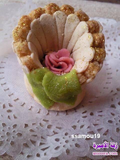The 25 best recipes algerian pastries ideas on pinterest for Algerian cuisine youtube