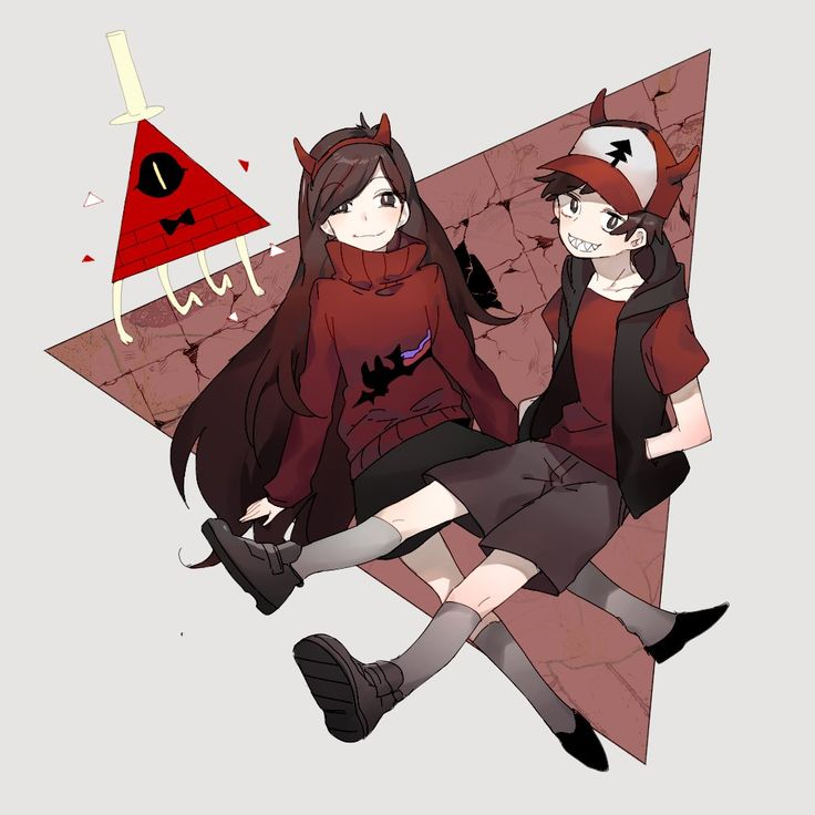 △ Gravity Falls- Dipper, Bill Cipher, and Mabel △