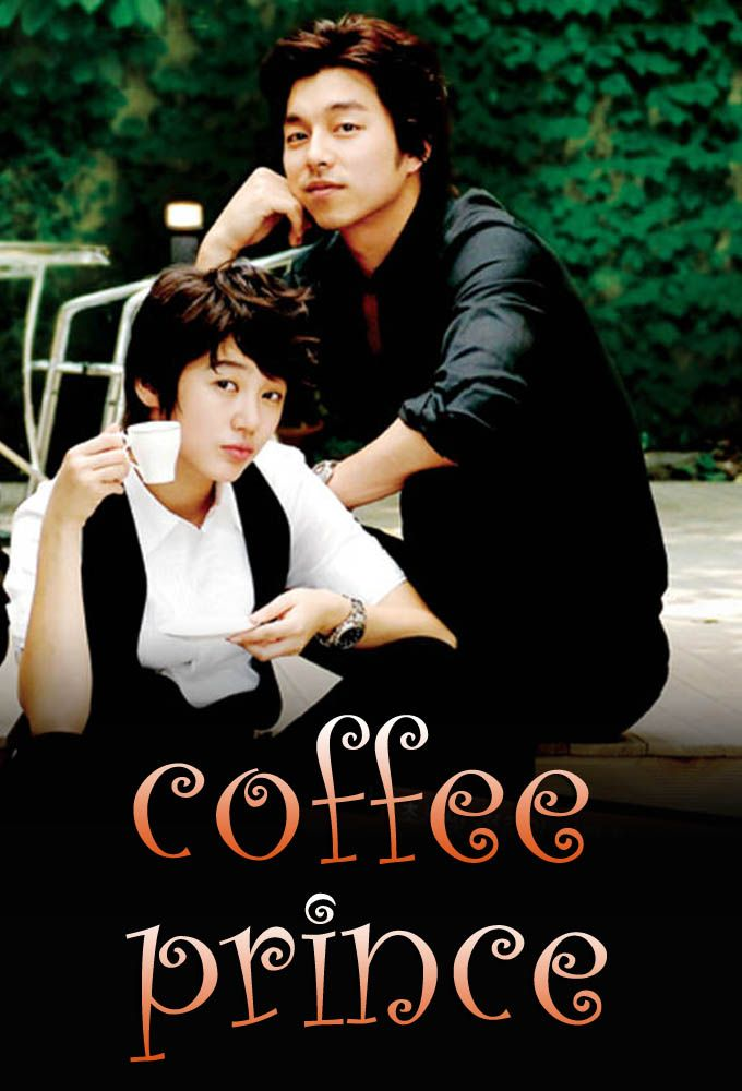 Coffee Prince almost had a different male lead, and the actor now regrets his decision