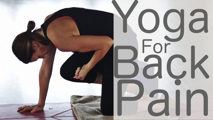 Yoga for back pain is a class to both stretch and strengthen the back and strengthen the abdominal muscles. This class was suggested by Pink hope. April Kuan...