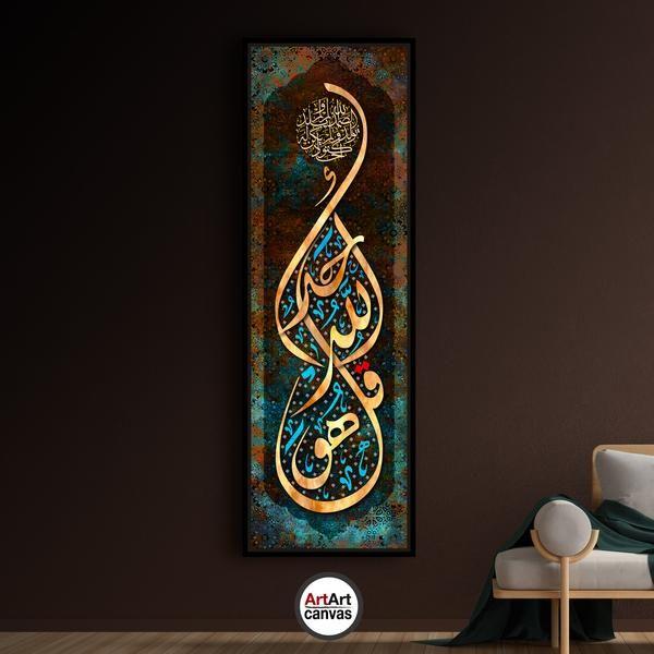 ق ل ه و الل ه أ ح د Calligraphy Wall Art Islamic Calligraphy Painting Islamic Art