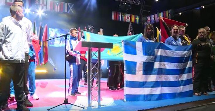 Αθλητισμός : Βίντεο από την πρώτη ημέρα του ITF World Championships 2016, Brighton