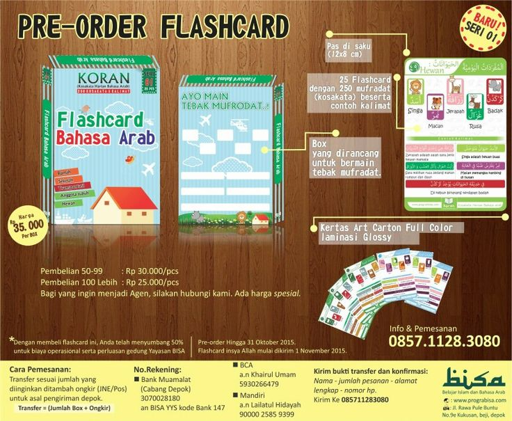 pre order flash card