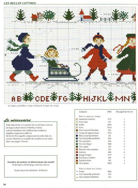 Gallery.ru / Фото #14 - DFEA 28 ноябрь-декабрь 2002 - Olechka54