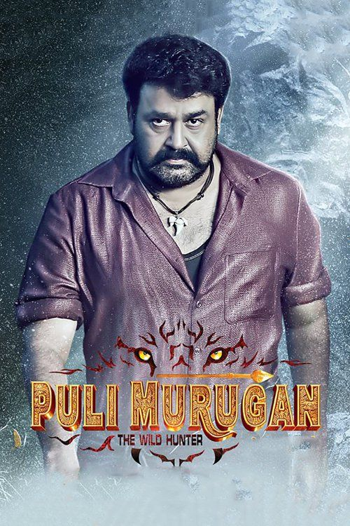 Watch Online Pulimurugan 2016 Full Hd Movie In Official Online Eng