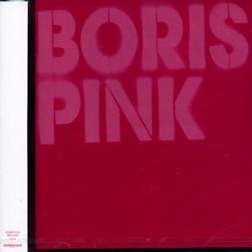 Pink [CD]