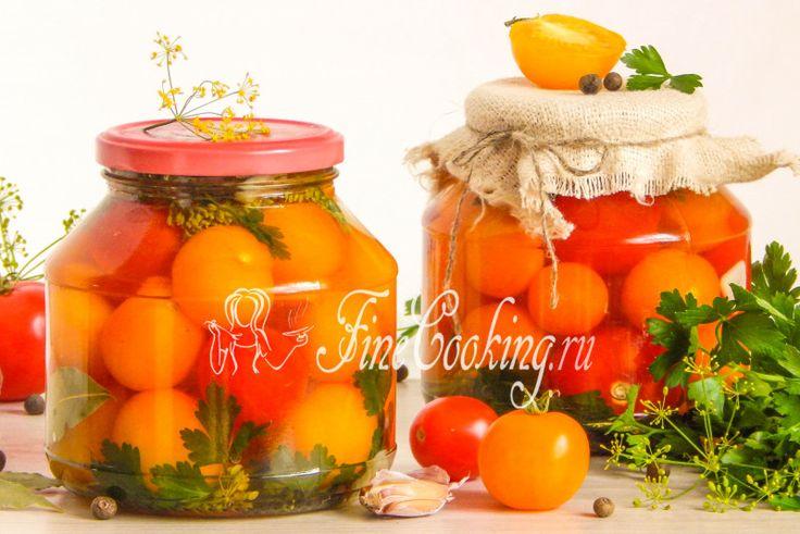 Вкусные маринованные помидоры на зиму - рецепт с фото