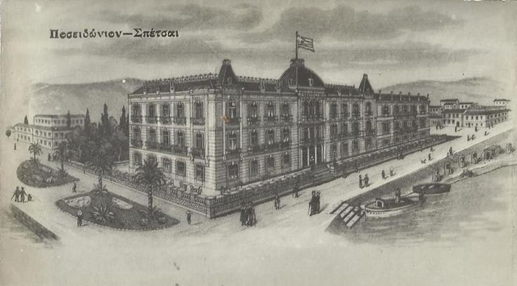 http://www.ebay.com/itm/GREECE-SPETSES-ISLAND-1920s-ADVERTISING-POSTCARD-OF-HOTEL-POSIDONION-/172080759999 — at Σπετσες / Spetses.