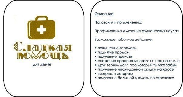 109764922_KaksdelatkonfetySladkayapomoshh9.jpg (604×321)