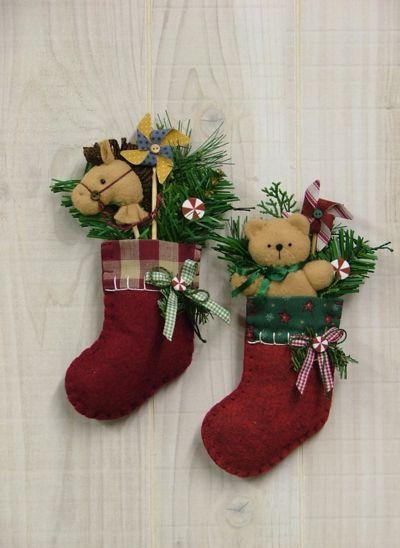Felt Tex & Teddy Stocking Ornaments