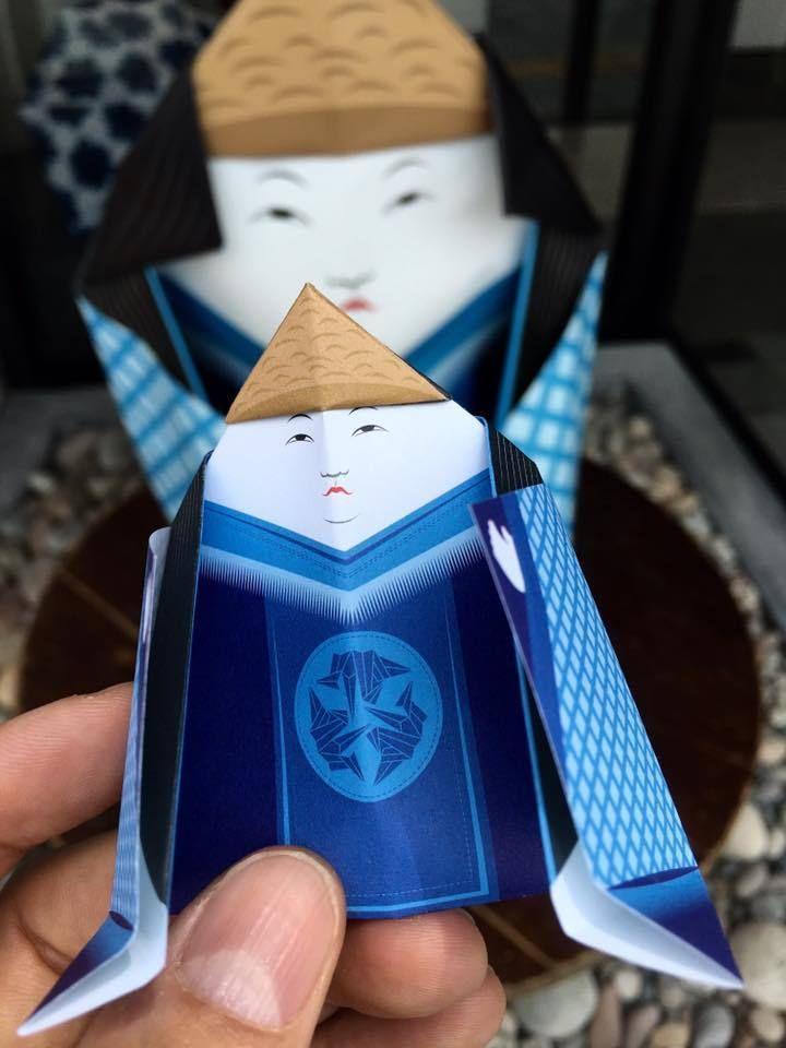 HINAYA KYOTO ORIGAMI