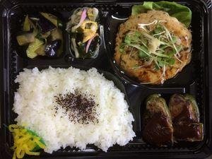 平成28年6月30日(木)ランチメニュー:豆腐ハンバーグ/ピーマン肉詰め/春雨の酢の物/ナスとキュウリめんつゆ