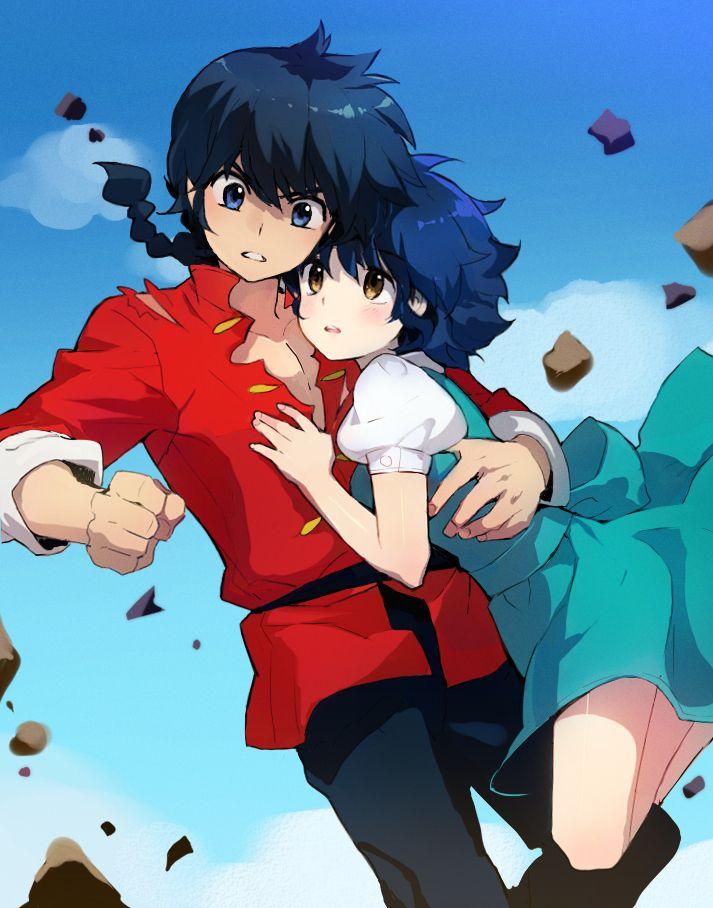 Ranma and Akane.