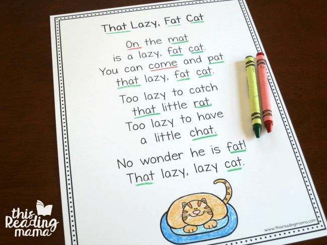 Learn To Read At Word Family Reader Amp Activities