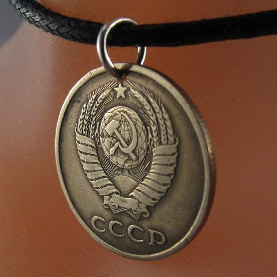 Hey, I found this really awesome Etsy listing at https://www.etsy.com/listing/100224264/soviet-union-coin-necklace-cccp-coin