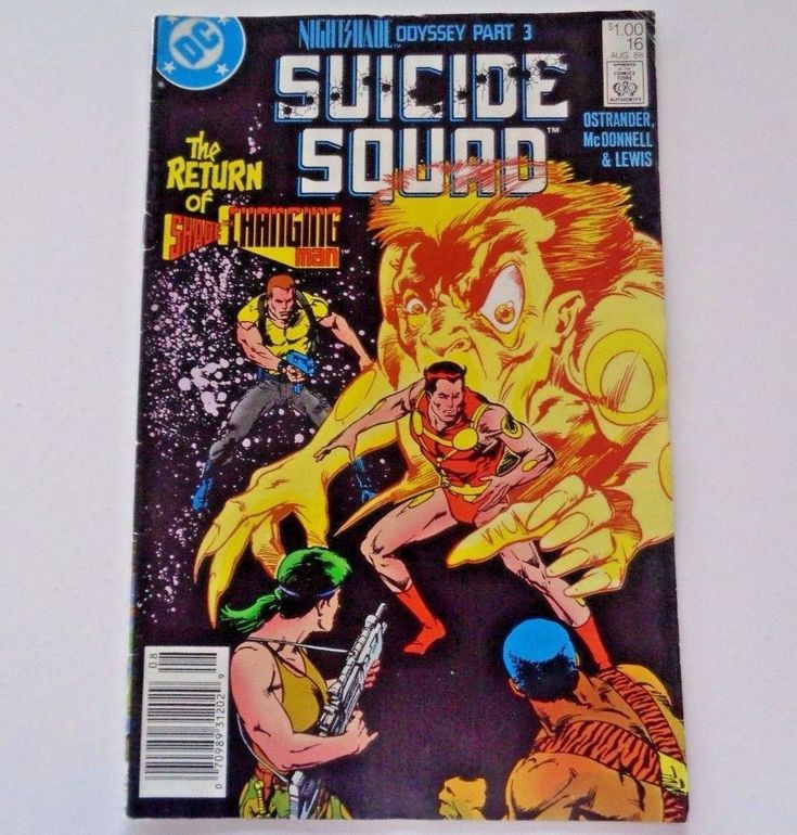 DC Comics Suicide Squad Odyssey Part 3 #16 August 1988